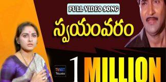 Akasam Enduko Telugu Video Song