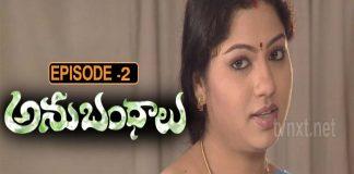 Anubhandhalu Daily Telugu TV Serial Episode 2
