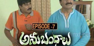 Anubhandhalu Telugu TV Serial Episode # 7