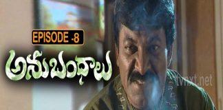 Anubhandhalu Telugu TV Serial Episode 8