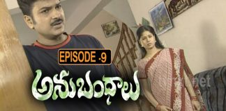 Anubhandhalu Telugu TV Serial Episode # 9 copy