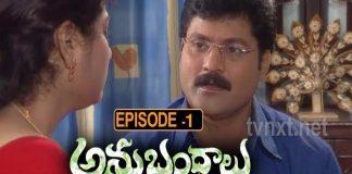 Anubhandhalu telugu TV serial E1
