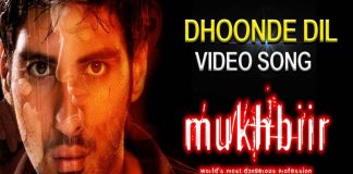 Dhondhe Dil Sadiyon Se video song