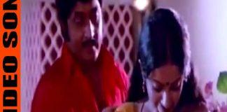 Ente Janmam Neeyeduthu Malayalam Song