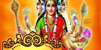 Gayatri Mantra Devotional Songs
