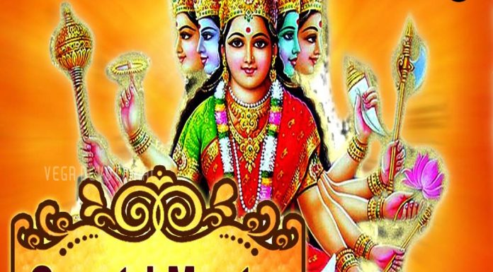 Gayatri Mantra Devotional Songs