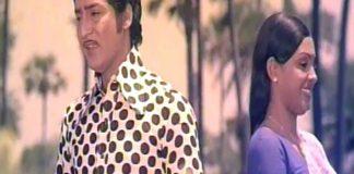 Gorintaku Telugu Movie | Mandaramla Pusthe Video Song