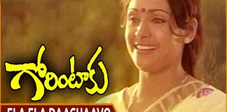 Gorintaku - Telugu Movie Songs Ela Ela Dachavu Video Song copy