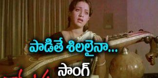 Gorintaku - Telugu Movie Songs | Padithe Silalaina Video Song | Shobhan Babu | Sujatha | VEGA Music