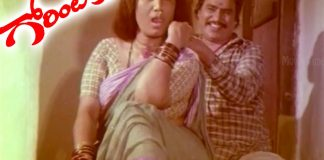 Gorintaku - Telugu Movie Songs Yetantav Yetantav Video Song copy