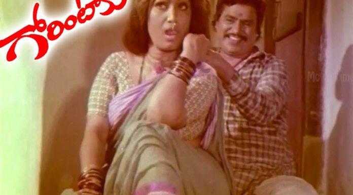 Gorintaku - Telugu Movie Songs Yetantav Yetantav Video Song copy