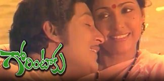 Gorintaku - Telugu Movie Songs | Elaaga Vachchi Video Song | Shobhan Babu | Sujatha | VEGA Music