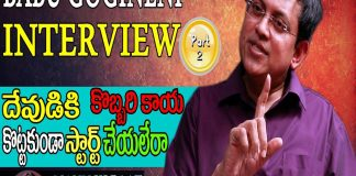 Humanist Babu Gogineni Controversial Interview