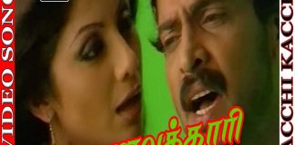 Kachhi Kachhi hot tamil video song