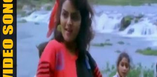 Karuka Naambu Malayalam Song from Neelagiri Movie