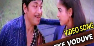 Kaveri Eke Voduve Kannada Video Song – Yaarivanu Movie