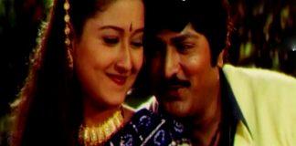Khaidi Gaaru - Telugu Movie Songs Vinnapalu Chesukona Video Song