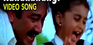 Kunu Kunungi Malayalam Video Song
