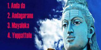 Lord Shiva's Devotional Songs - Appa Mahadeshwara Muddu Madappa