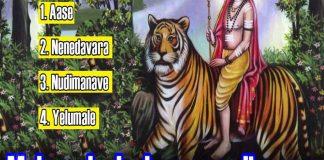 Male Mahadeshwara Nudimanve