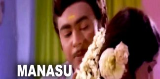 Manasu Manasinte Malayalam Video Song