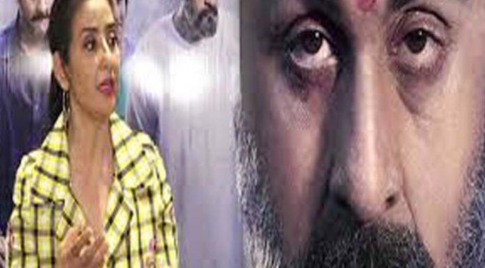 Manisha Koirala Talk About her Upcoming Movie Sanju