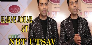 NBT Utsav The 68th year Anniversary Celebrations Part 3 copy