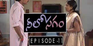 Neelosagam Telugu TV Serial Episode 11