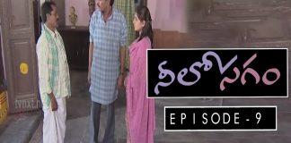 Neelosagam Telugu TV Serial Episode # 9 copy