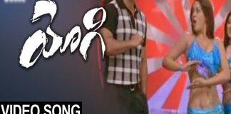 Orori Yogi Telugu Video Song – Yogi Movie