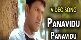 Panavidu Panavidu Kannada Video Song From Appu Movie