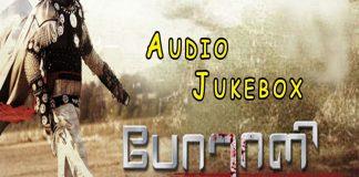 Porali Tamil Movie Songs Jukebox