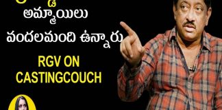 RGV Open Up On Casting Couch