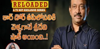 #RGV Reveals Facts of Sridevi Ramuism Reloaded