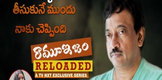 RGV Reveals Unknown Facts Of Sridevi in Interview