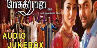 Raja Pokkiri Raja Tamil Dubbed Movie Songs Jukebox