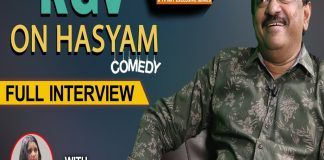 Ram Gopal Varma on Hasyam (Comedy) RGV Exclusive Interview copy