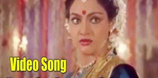 Sarthakavayithu Chinna Ninna Video Song - Anuraga Aralithu