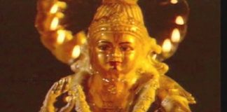 Shabarimale Swamy Ayyappa Kannada Songs