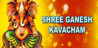 Shree Ganesh Kavacham