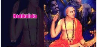 Shree Hari Vayu Stuti - Devotional Song