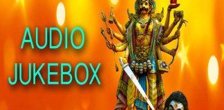 Shree Veerabhadreshwara Bhakti Preeyakar Audio Jukebox