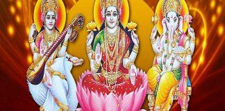 Sri Lakshmi Narayana Hrudaya Stotram