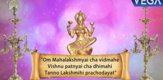 Sri Maha Lakshmi Gayathri Mantra