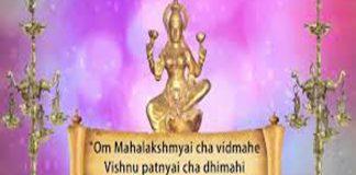 Sri Maha Lakshmi Gayathri Mantram
