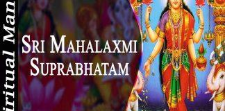 Sri Mahalaxmi Suprabhatham