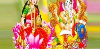 Sri Mahalaxmi Suprabhatham -M.S Subbalaxmi