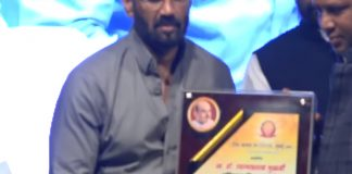 Sunil Shetty Rewarded With Dr. Shyama Prasad Mukherjee aeward