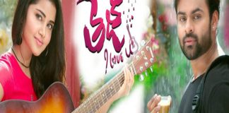 Tej-I-Love-You-Trailer-820x394 copy