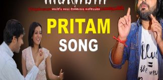 Tu Salamat To Salamat Hindi Song